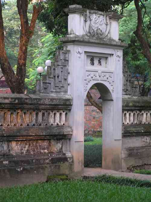 Hanoi Temple of Literature gate