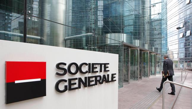 La Société générale souhaite supprimer 1 500 emplois