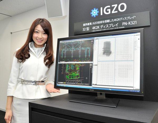 le-gouvernement-japonais-met-tout-en-oeuvre-pour-sauver-sharp-dozodomo-httpst-cozons3wlyvm-httpst-co9zjnzi42vf