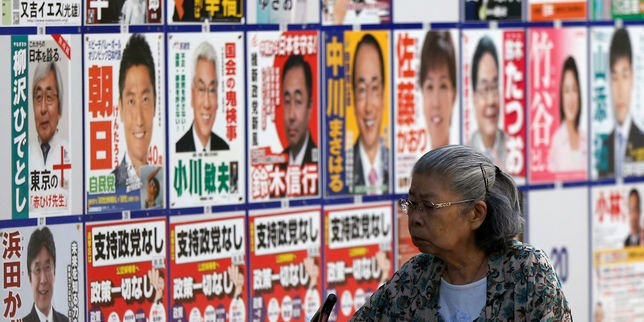 les-japonais-aux-urnes-pour-renouveler-la-moitie-de-leur-senat-le-monde-afp-httpst-codg4fa8efpn-httpst-copfjudmm15l