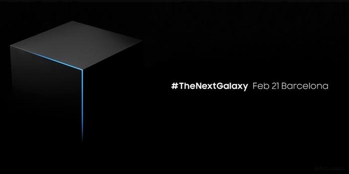 El Galaxy S7 edge aparece en una web de Samsung