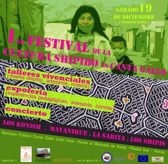 afiche_festival_shipibo_canta_gallo