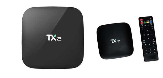 Rikomagic Android TV