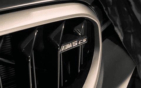 Calandre M5 CS 2021