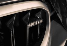 Photo of BMW M5 CS (2021), un avant-goût avant la présentation de janvier !