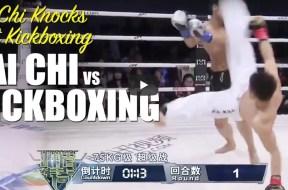 tai chi kickboxing