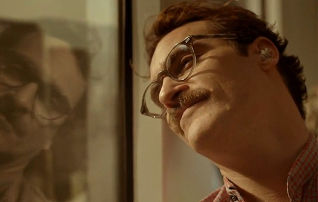 07_her