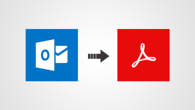 Photo of How to Convert PST Files to PDF in a Simple Way?