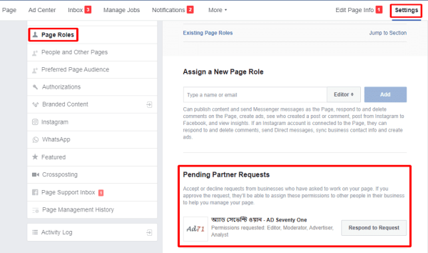 Request Access to a Page from Business Manager