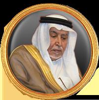 أ. محمد بن عبدالله الحميد