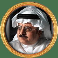أ. محمد بن زايد الألمعي