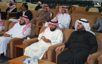 محاضرة للدكتور / بشار عواد معروف :
