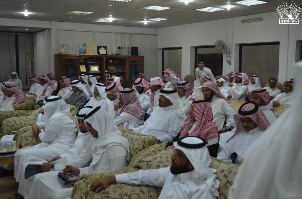 محاضرة أ.د. عبد الله الغذامي :الصحوة والتعددية الثقافية :