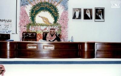 قصة موسى . محاضرة للدكتور / محمود عمار – إدارة / علي الحسن الحفظي .