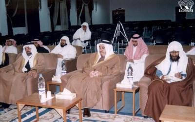 محاضرة للأديب / محمد العيد الخطراوي – إدارة : أحمد التيهاني .