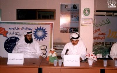 من زيارة محافظة سراة عبيدة وأمسية النادي الشعرية هناك .
