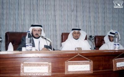 د. مطلق شايع – د. عبد الرحمن محسني – عبد الله السمطي- محمد عامر الفتحي ، وغيرهم …