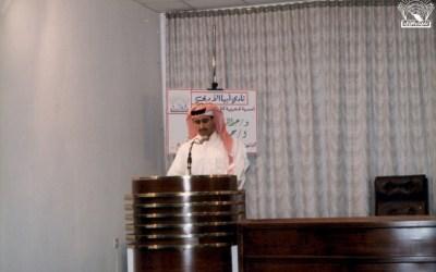 أمسية شعرية . – د. محمد عبد الله العمري – د. عبد الله الرشيد .