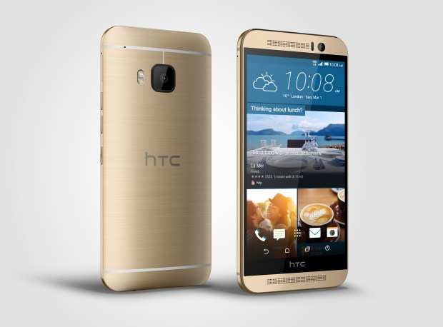 HTC+One+M9_Gold_Right