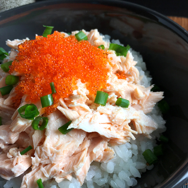 Close up of Poached Salmon Tobiko Bowl
