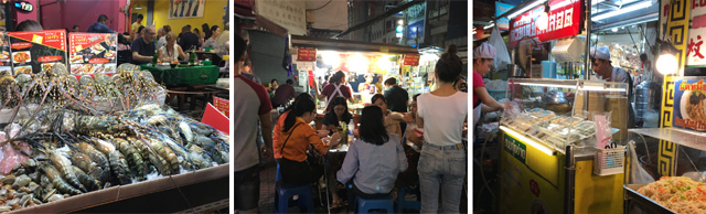 Photos of giant raw seafood, people eating, and a vendor selling street food