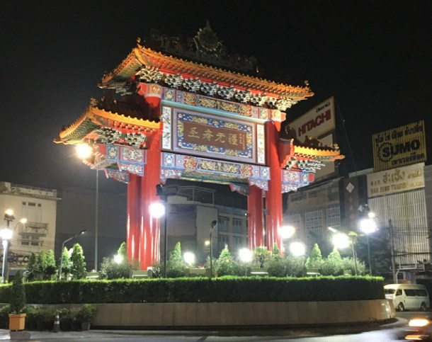 A large Asian gate with Chinese writing on it