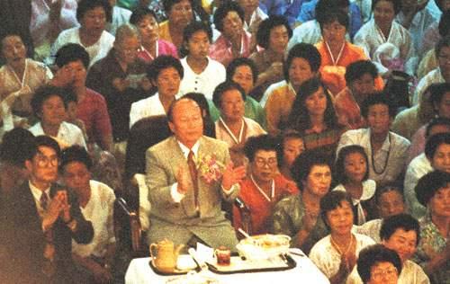 「將招幕樸敘俊成為國民。」:韓國神秘組織 ── 深信會「統治世界」的新天地敎會 ‧ A Day Magazine