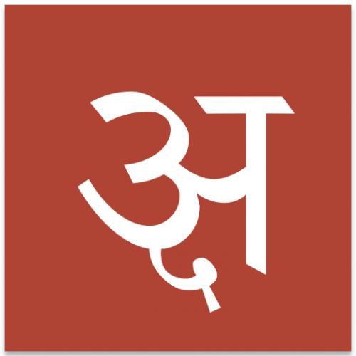 Adbhut Editor