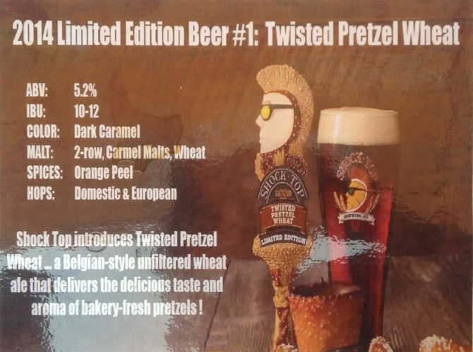 2014-GVFOB Twisted Pretzel Wheat