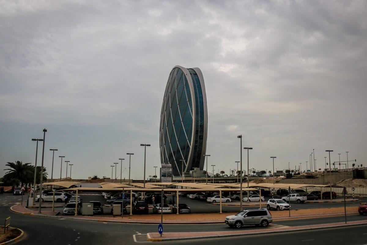 abu_dhabi_atrakcje_budynek_moneta