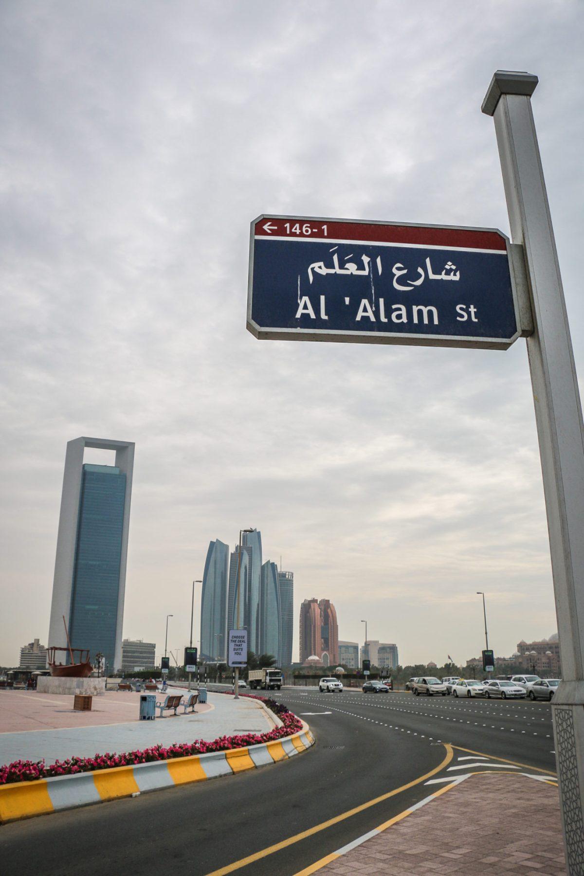 Abu_dhabi_atrakcje
