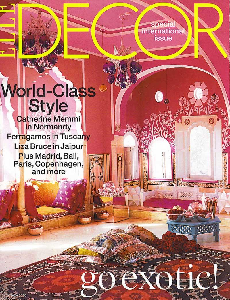 E Magazine Home Decoration