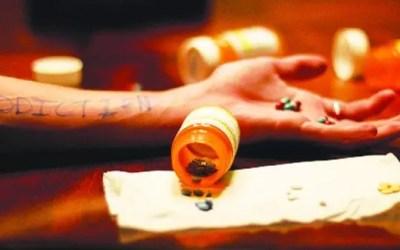 الأضرار الصحية لتعاطي المخدرات