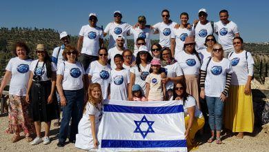 Photo of Recordações 6ª Caravana para Israel 2018