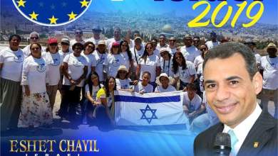 Photo of 7ª Caravana a Israel 2019 | Roteiro