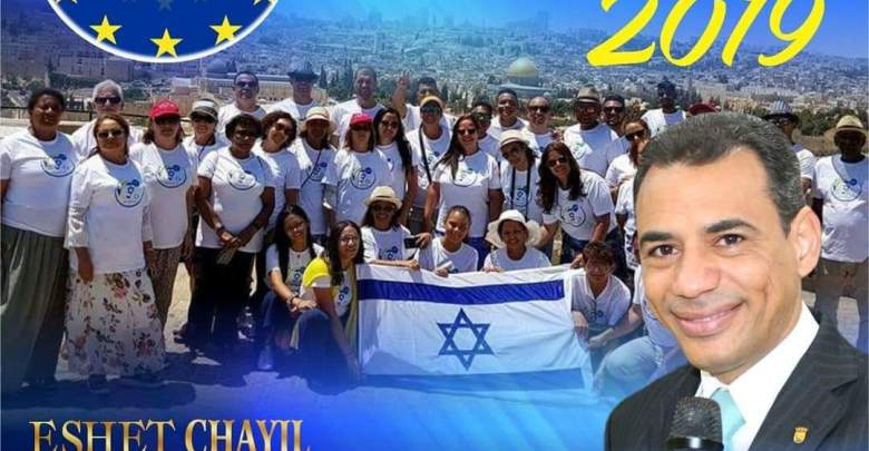 Photo of 7ª Caravana a Israel 2019 | Roteiro