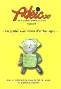 DVD1-front