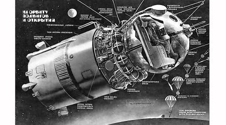 El primer visitante del espacio exterior 18