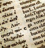 Texto bilingüe griego-latín