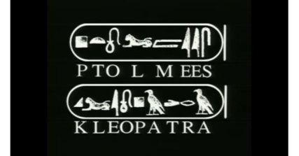 CÓMO FUE DESCIFRADO EL PRIMER JEROGLÍFICO EGIPCIO 2
