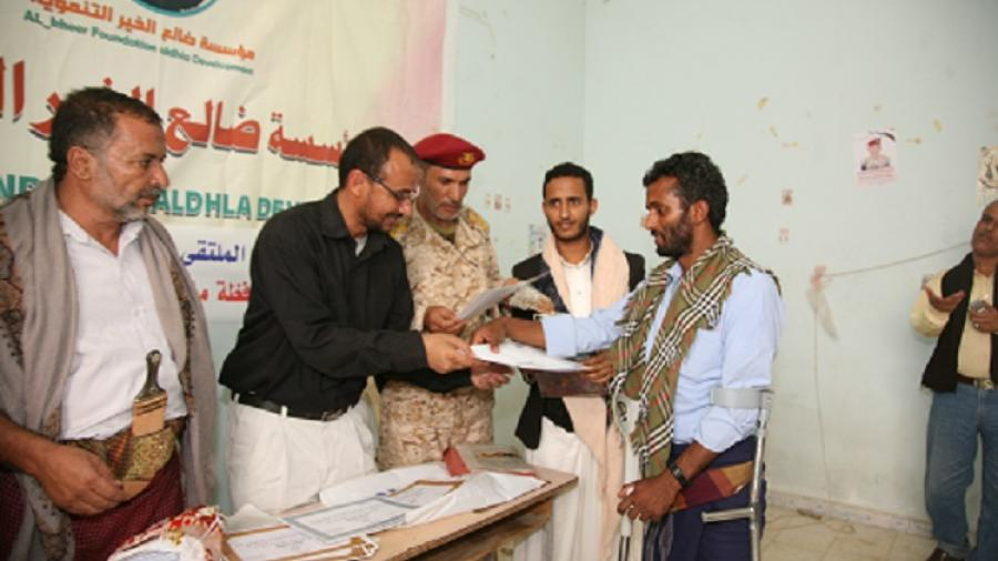 مؤسسة ضالع الخير التنموية بمحافظة مأرب تكرم الجرحى من أبناء إقليم عدن