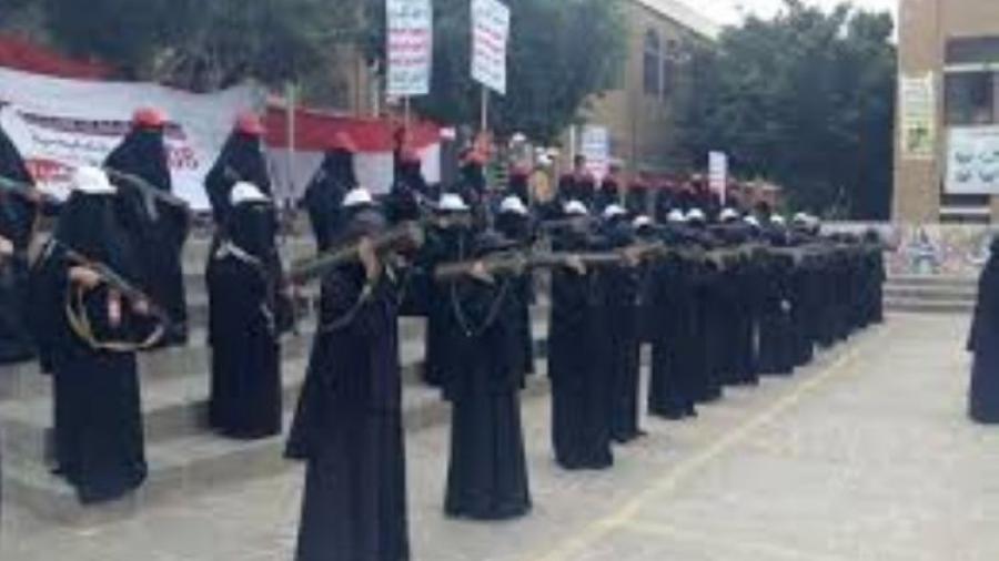 بعد فرار الآلاف من مقاتليها من الجبهات… مليشيا الحوثي تلجأ الى فتح معسكرات تدريب للنساء