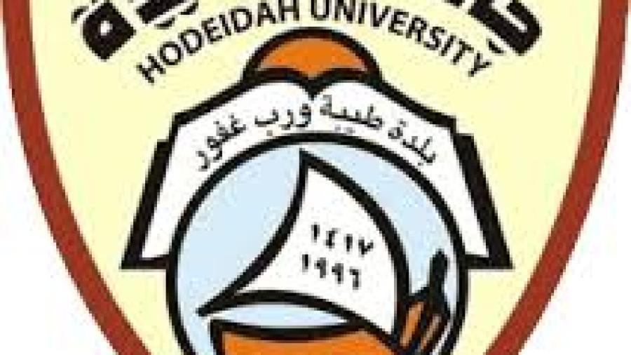 المتمردون يستبدلون تعليم القرآن الكريم بتعليم اللغة الفارسية في جامعة الحديدة