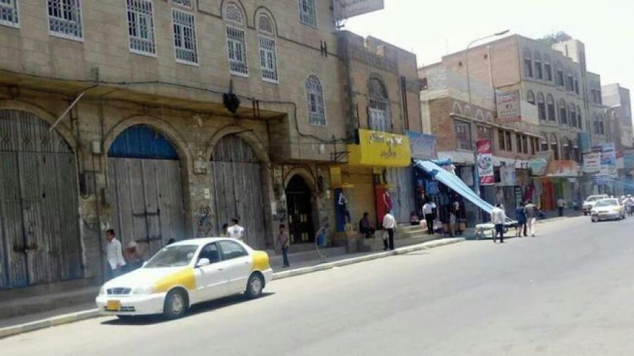 بوادر اول عصيان مدني وتمرد على مليشيا الحوثي من العاصمة صنعاء.. تفاصيل
