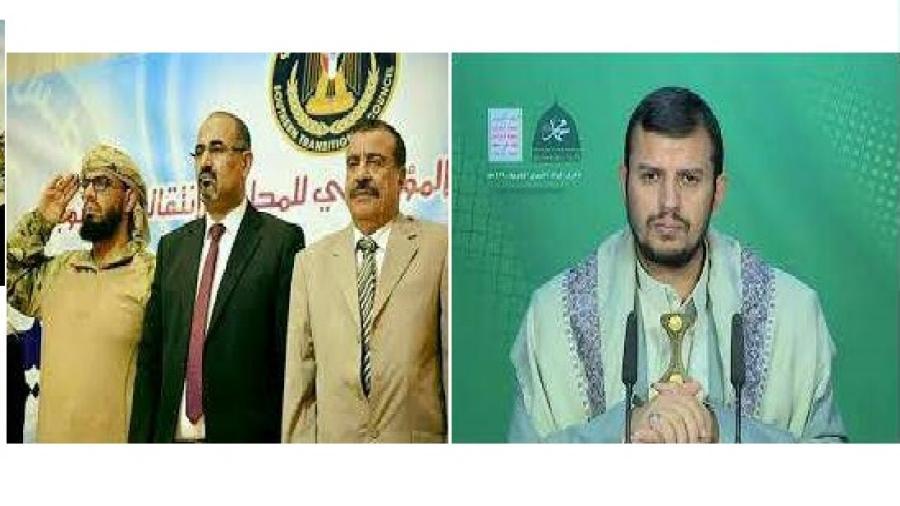 الكشف عن اتصالات سرية خطيرة بين مجلس الانفصال بعدن وعصابة الحوثي بصنعاء