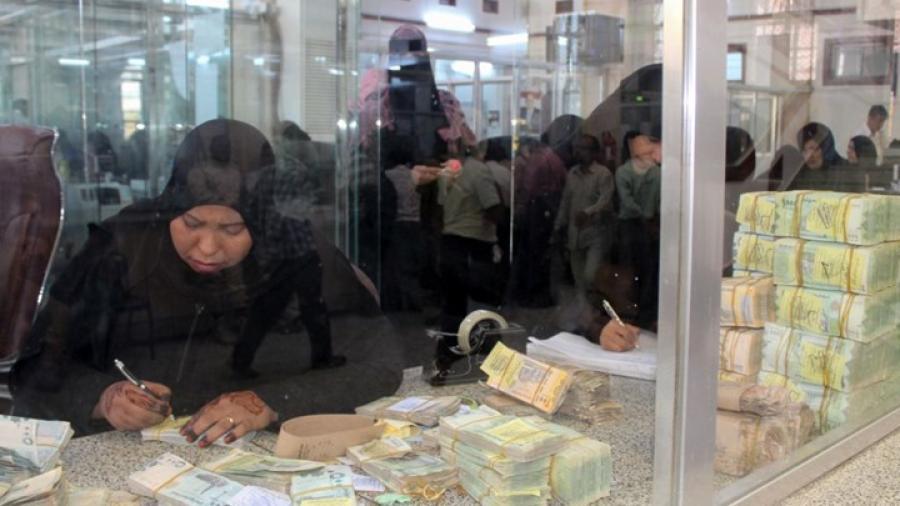 اسعار العملات الاجنبية مقابل الريال اليمني اليوم الثلاثاء 16-4-2019