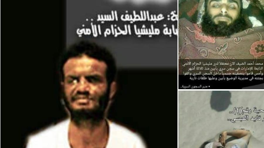 مجازر سجن 7 أكتوبر السري بأبين..!