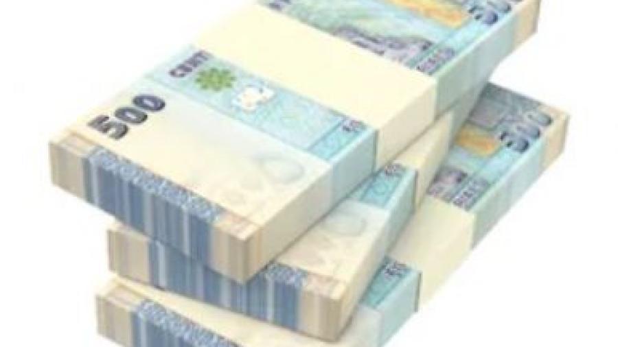 اسعار العملات الاجنبية يعود للارتفاع مقابل الريال اليمني اليوم الخميس 28-2-2019