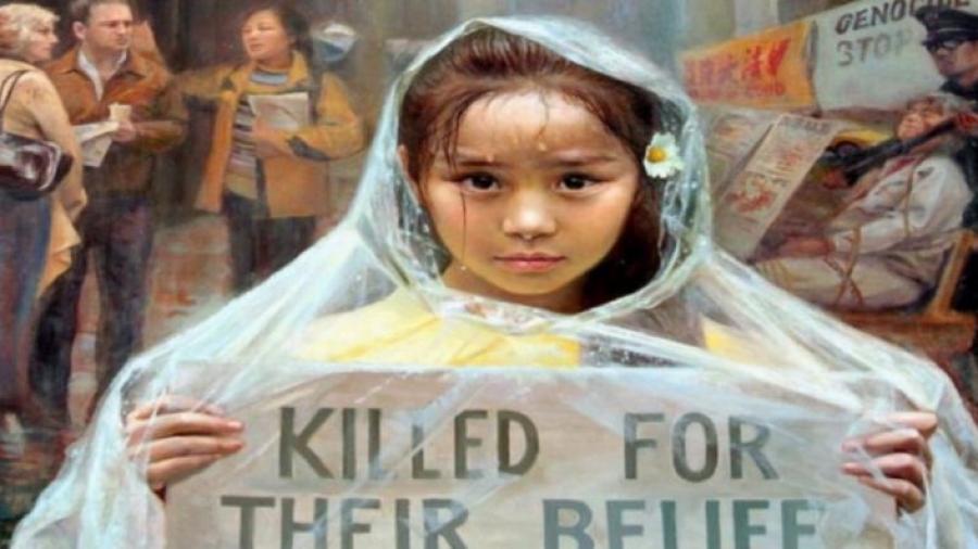 لبيعها فى الأسواق السوداء.. الصين تنتزع أعضاء المسلمين المحتجزين بمعسكرات الاعتقال وهم على قيد الحياة