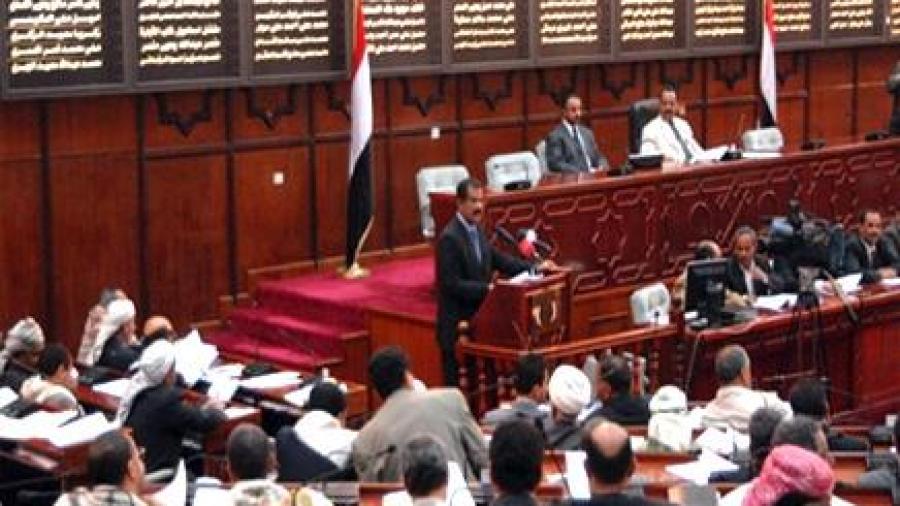 قصة الحوثي مع مجلس النواب
